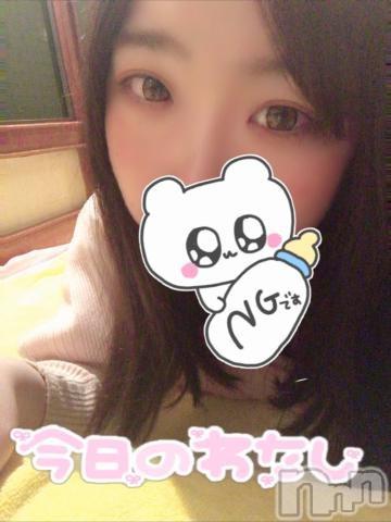 新潟ソープ本陣(ホンジン) めぐ(23)の2020年11月22日写メブログ「お礼?」