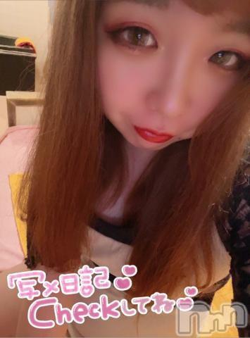 新潟ソープ本陣(ホンジン) めぐ(23)の2021年9月14日写メブログ「お礼?」