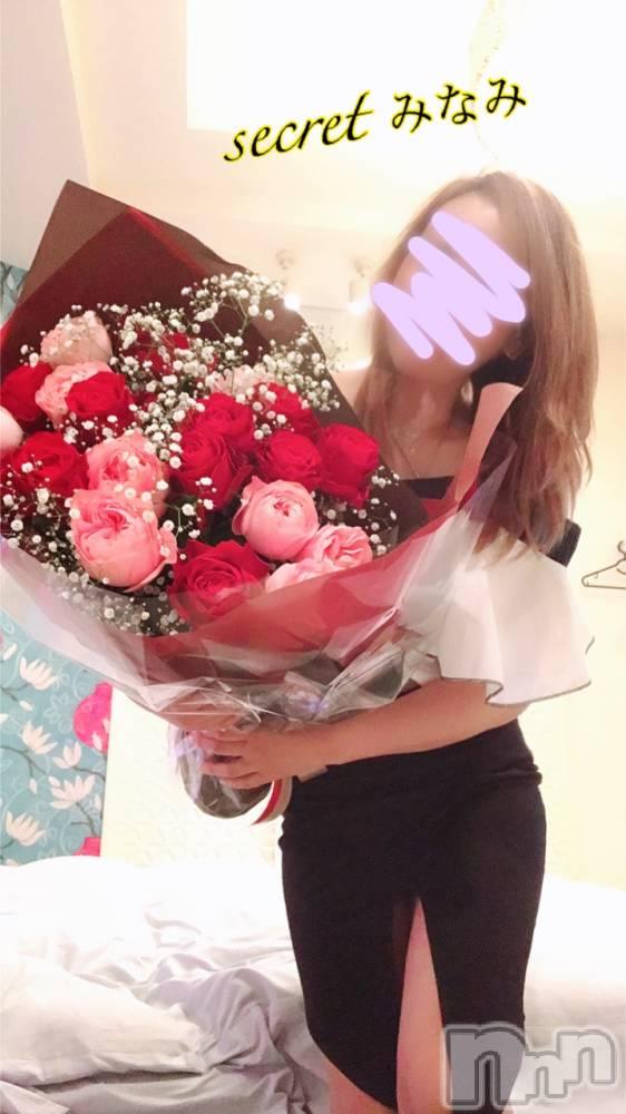 新潟デリヘルSecret Love(シークレットラブ) みなみ☆究極美貌(39)の6月1日写メブログ「secretlove(^_^*)」