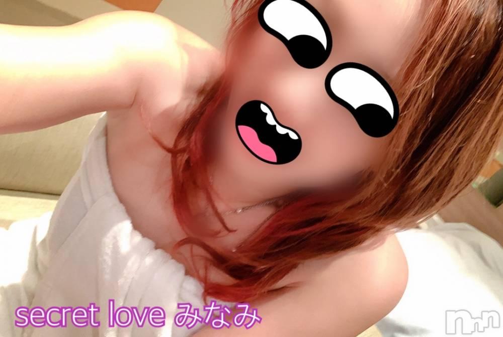 新潟デリヘルSecret Love(シークレットラブ) みなみ☆究極美貌(39)の1月21日写メブログ「Eカードで勝負」