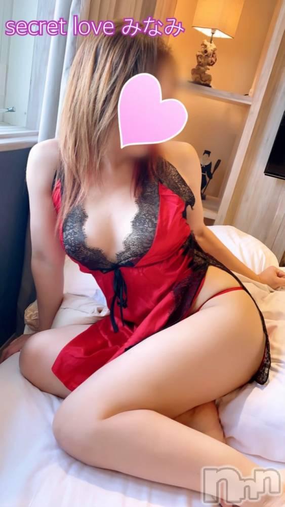 新潟デリヘルSecret Love(シークレットラブ) みなみ☆究極美貌(39)の7月5日写メブログ「嫌がらせじゃなくて別人でした(ʘ╻ʘ)」