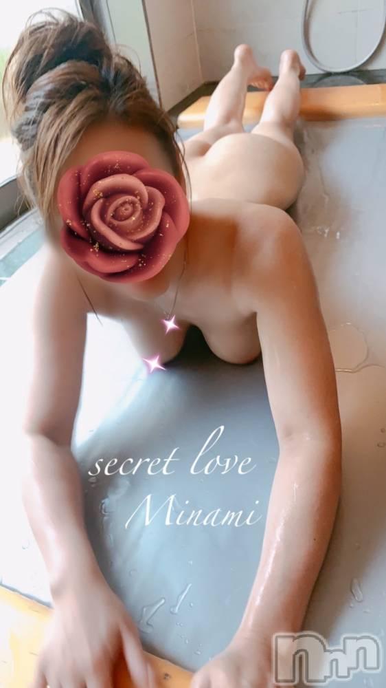 新潟デリヘルSecret Love(シークレットラブ) みなみ☆究極美貌&極上スタイル☆(39)の4月20日写メブログ「ちょっとした報告です」