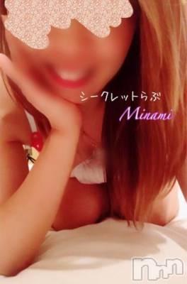 新潟デリヘル Secret Love(シークレットラブ) みなみ☆究極美貌(39)の8月26日写メブログ「こんな所で殿と」
