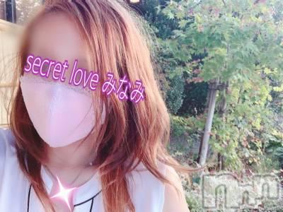 新潟デリヘル Secret Love(シークレットラブ) みなみ☆究極美貌(39)の9月9日写メブログ「表情がコロコロ変わるのだ」
