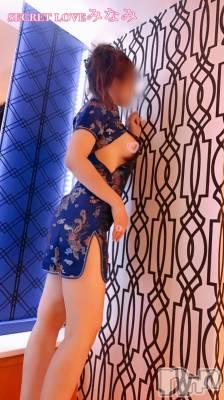 新潟デリヘル Secret Love(シークレットラブ) みなみ☆究極美貌&極上スタイル☆(39)の4月18日写メブログ「残酷なチャイナ」