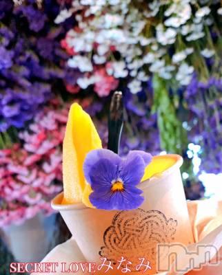 新潟デリヘル Secret Love(シークレットラブ) みなみ☆究極美貌&極上スタイル☆(39)の4月18日写メブログ「ジェラートを食べにっ」