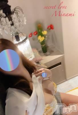新潟デリヘル Secret Love(シークレットラブ) みなみ☆究極美貌&極上スタイル☆(39)の5月12日写メブログ「ちょっと感動っっ」