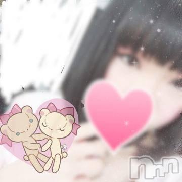 伊那デリヘルよくばりFlavor(ヨクバリフレーバー) ☆ユイリ☆(22)の5月8日写メブログ「?おぱよ」