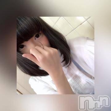 伊那デリヘルよくばりFlavor(ヨクバリフレーバー) ☆ユイリ☆(22)の5月9日写メブログ「?いちご」