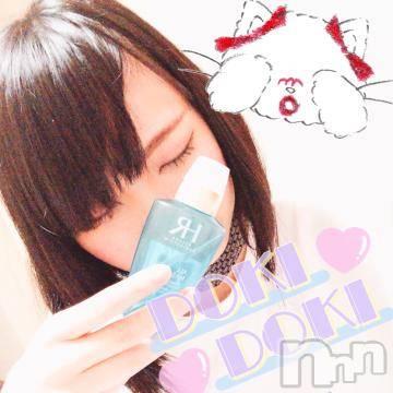 伊那デリヘルよくばりFlavor(ヨクバリフレーバー) ☆ユイリ☆(22)の5月10日写メブログ「?あしたで」