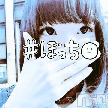 伊那デリヘルよくばりFlavor(ヨクバリフレーバー) ☆ユイリ☆(22)の5月10日写メブログ「?ぬふふん」
