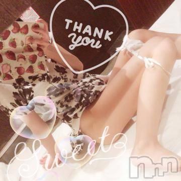 伊那デリヘルよくばりFlavor(ヨクバリフレーバー) ☆ユイリ☆(22)の5月10日写メブログ「?がくせいふく」