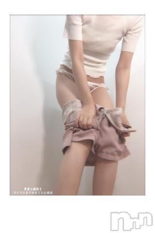 新潟デリヘル#新潟フォローミー(ニイガタフォローミー) こあら☆2年生☆(20)の2021年9月14日写メブログ「クワの実?クコの実?」