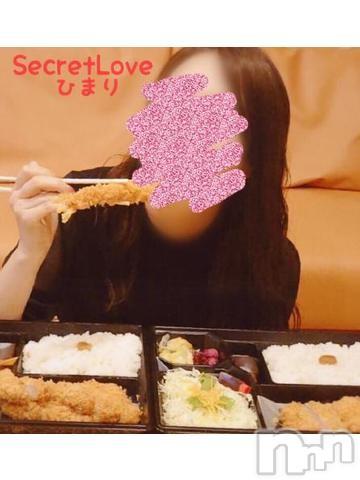 新潟デリヘルSecret Love(シークレットラブ) ひまり☆容姿端麗(38)の2019年7月14日写メブログ「脳で肌でアソコで(*´-`*)」
