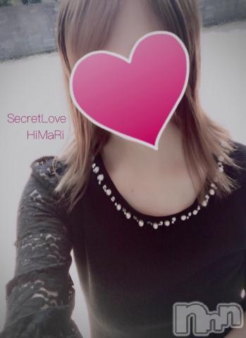 新潟デリヘルSecret Love(シークレットラブ) ひまり☆容姿端麗(38)の2021年6月10日写メブログ「酔ったらしたくなる件」