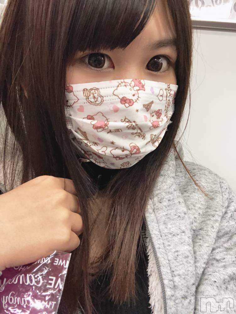 松本デリヘルPrecede 本店(プリシード ホンテン) りさ(26)の10月30日写メブログ「マスクはファッション」