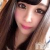 倉木 ユイ(21)