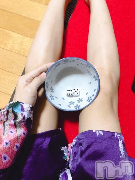 新潟駅南メンズエステ癒し空間 和み屋(イヤシクウカン ナゴミヤ) 綾華〜あやか〜の6月5日写メブログ「ち○ち○遊び♡」