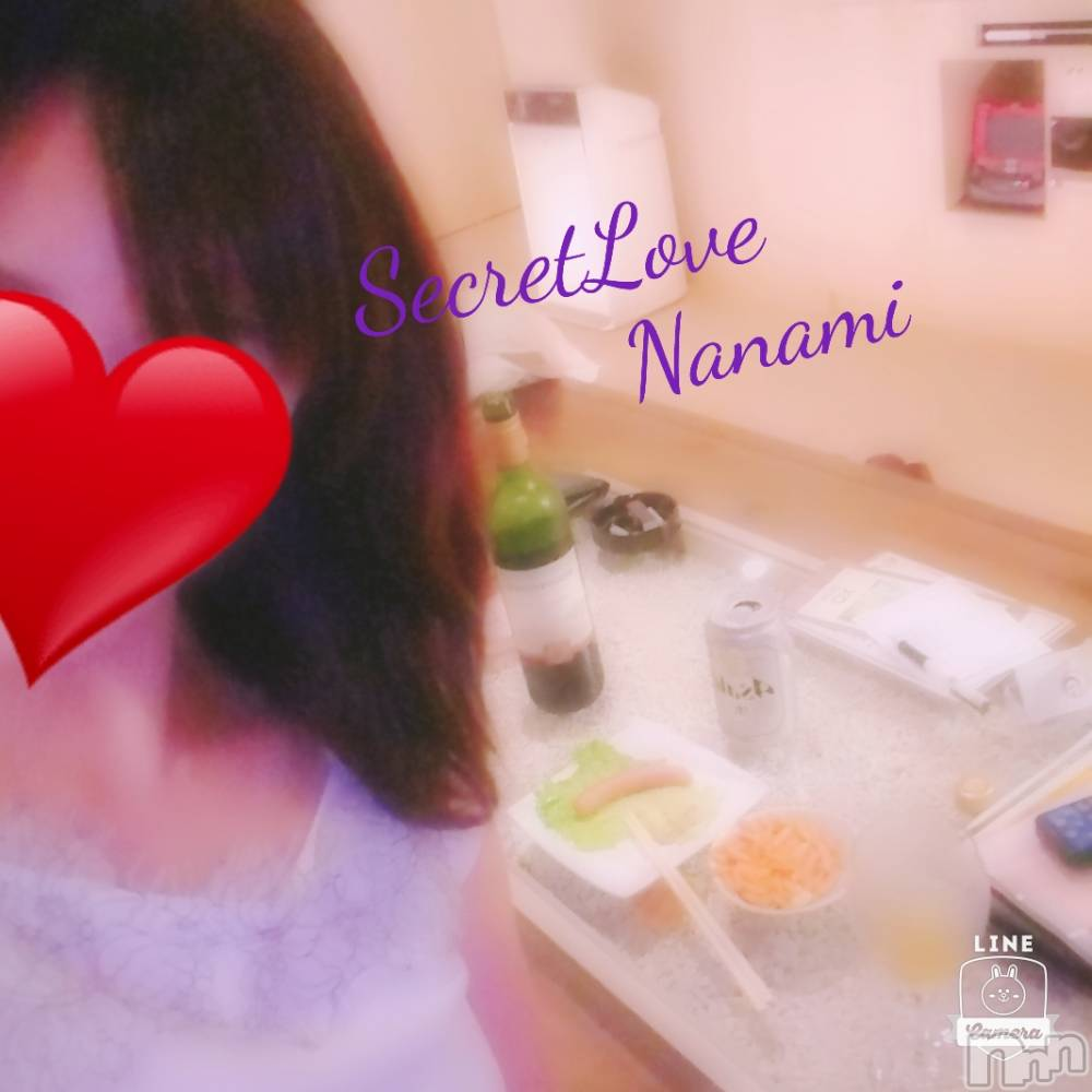 新潟デリヘルSecret Love(シークレットラブ) ななみ☆超美人(33)の7月19日写メブログ「だめでした(;_;)」