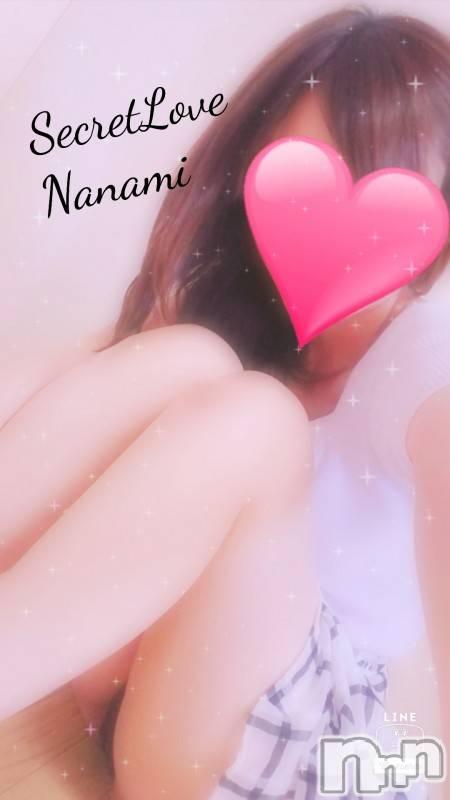 新潟デリヘルSecret Love(シークレットラブ) ななみ☆超美人(33)の9月11日写メブログ「必読だよっ♡♡」