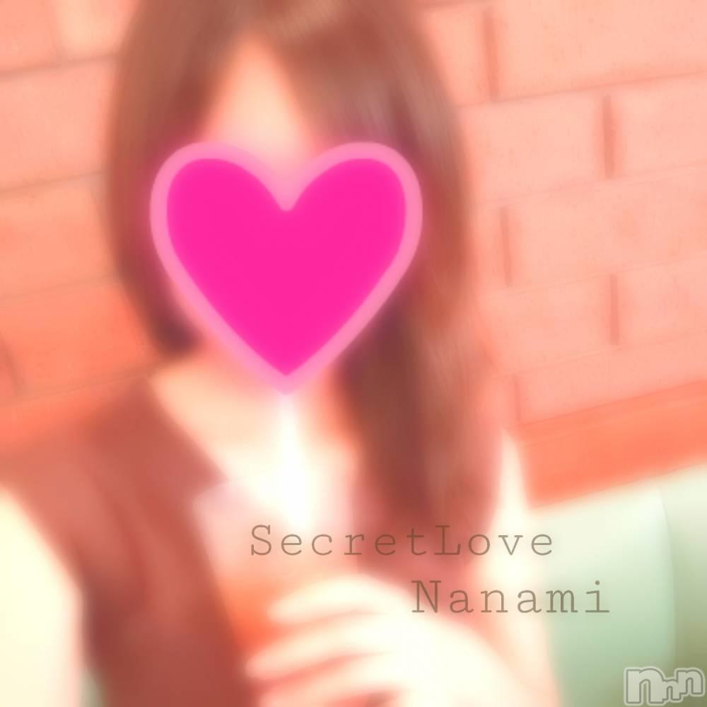 新潟デリヘルSecret Love(シークレットラブ) ななみ☆超美人(33)の9月14日写メブログ「お休みを満喫♪」