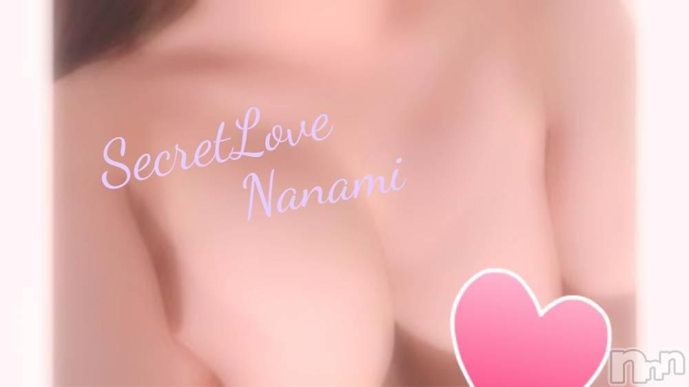 新潟デリヘルSecret Love(シークレットラブ) ななみ☆超美人(33)の9月19日写メブログ「恋しそうっ♡」