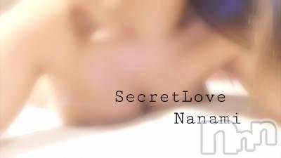新潟デリヘル Secret Love(シークレットラブ) ななみ☆超美人(33)の8月24日写メブログ「最近のななみ」