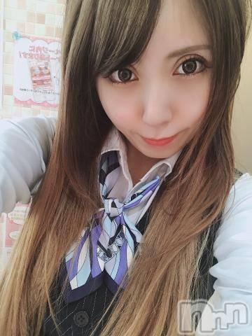 長野デリヘルPRESIDENT(プレジデント) れんか(23)の5月17日写メブログ「ありがとう!」