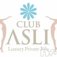 UCHI(21) 身長157cm。伊那キャバクラ CLUB ASLI(クラブアスリ)在籍。