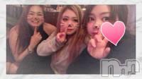 高田スナック Club L(クラブ エル) 胡桃の4月2日写メブログ「2020.04.02」