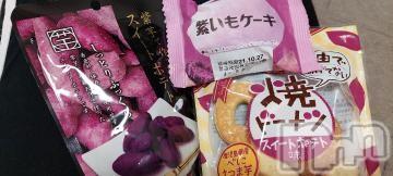 上越デリヘル密会ゲート(ミッカイゲート) 璃娘夢(りこゆ)(31)の2021年10月13日写メブログ「紅芋」