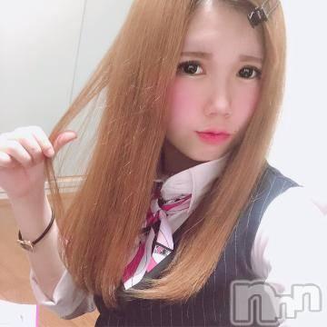 長野デリヘルPRESIDENT(プレジデント) るか(18)の5月19日写メブログ「AIのお兄さん」