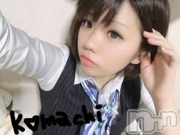 長野デリヘルPRESIDENT(プレジデント) こまち(20)の5月15日写メブログ「おはようございます」