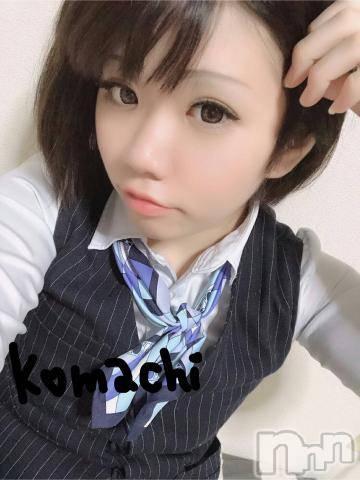 長野デリヘルPRESIDENT(プレジデント) こまち(20)の5月16日写メブログ「最終日♪」