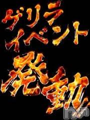 佐久デリヘル姫市場(ヒメイチバ)の9月22日お店速報「最大5.000円OFF利益還元祭!! 激アツです!! 」