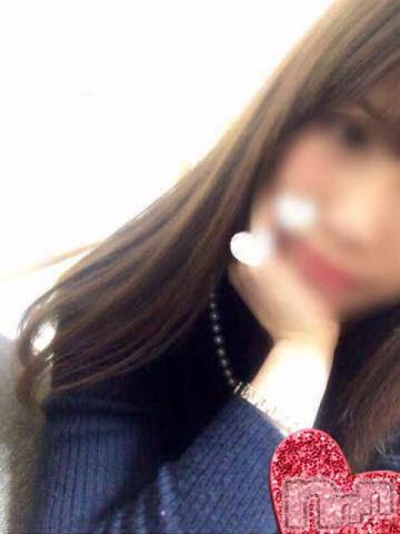 新潟デリヘルWhite campus niigata(ホワイトキャンパスニイガタ) るみ(25)の10月25日写メブログ「向かいます!」