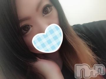 上田デリヘルApricot Girl(アプリコットガール) めいさ☆☆(20)の2019年5月16日写メブログ「ラスト出勤だよっ!」