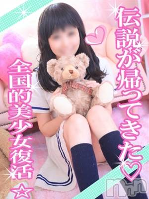 みく☆帰ってきた大エース☆(22) 身長151cm、スリーサイズB87(C).W57.H86。長野デリヘル もえたく!(モエタク!)在籍。