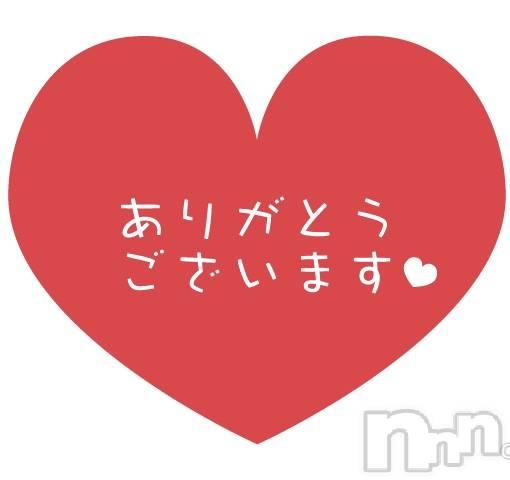 上田デリヘル2ndcall ~セカンドコール~(セカンドコール) もこ☆清楚系美少女(21)の5月12日写メブログ「5月11日♡ありがとう♡」