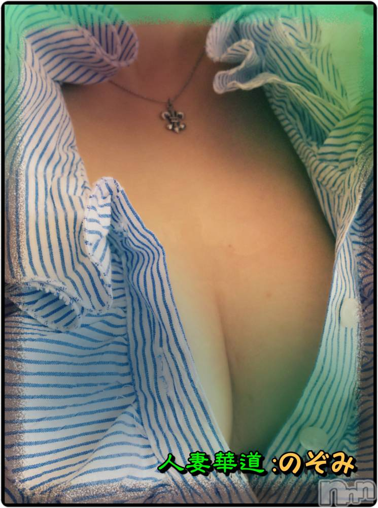 上田人妻デリヘル人妻華道 上田店(ヒトヅマハナミチウエダテン) 【復帰】のぞみ (38)の6月25日写メブログ「本日も働く皆様、お疲れ様^^*」