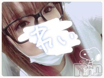 上越デリヘルHONEY(ハニー) まお(32)の2019年5月15日写メブログ「こんにちわ??(* ?? ?* )?」