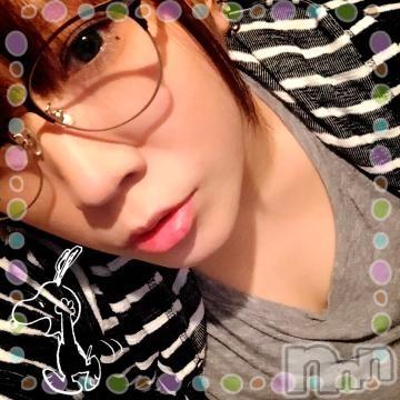 上越デリヘルHONEY(ハニー) まお(32)の2019年5月17日写メブログ「こんばんわ!」