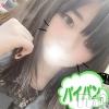 せしる(18)