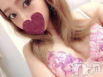 上越デリヘルデリマックス うさぎ(MAX)(27)の5月19日写メブログ「終わり☆お礼☆」