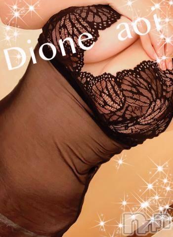 長野メンズエステ人妻エステ Aroma Dione(ヒトヅマエステアロマディオーネ) あおい/美巨乳(26)の8月18日写メブログ「ついに…」