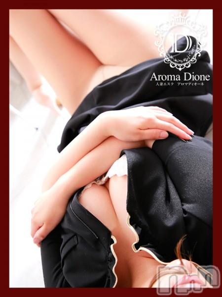 あおい/美巨乳(26)のプロフィール写真1枚目。身長169cm、スリーサイズB91(E).W67.H85。長野メンズエステ人妻エステ Aroma Dione(ヒトヅマエステアロマディオーネ)在籍。
