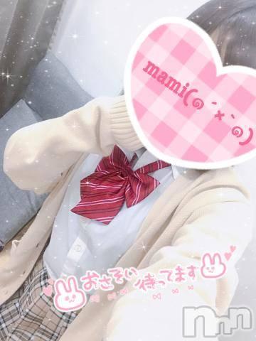 新潟デリヘル#フォローミー(フォローミー) まみ☆2年生☆(20)の12月1日写メブログ「明日から(?´×`?)」