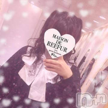 新潟デリヘルMinx(ミンクス) 沙也加【新人】(20)の5月21日写メブログ「こんばんわ!」
