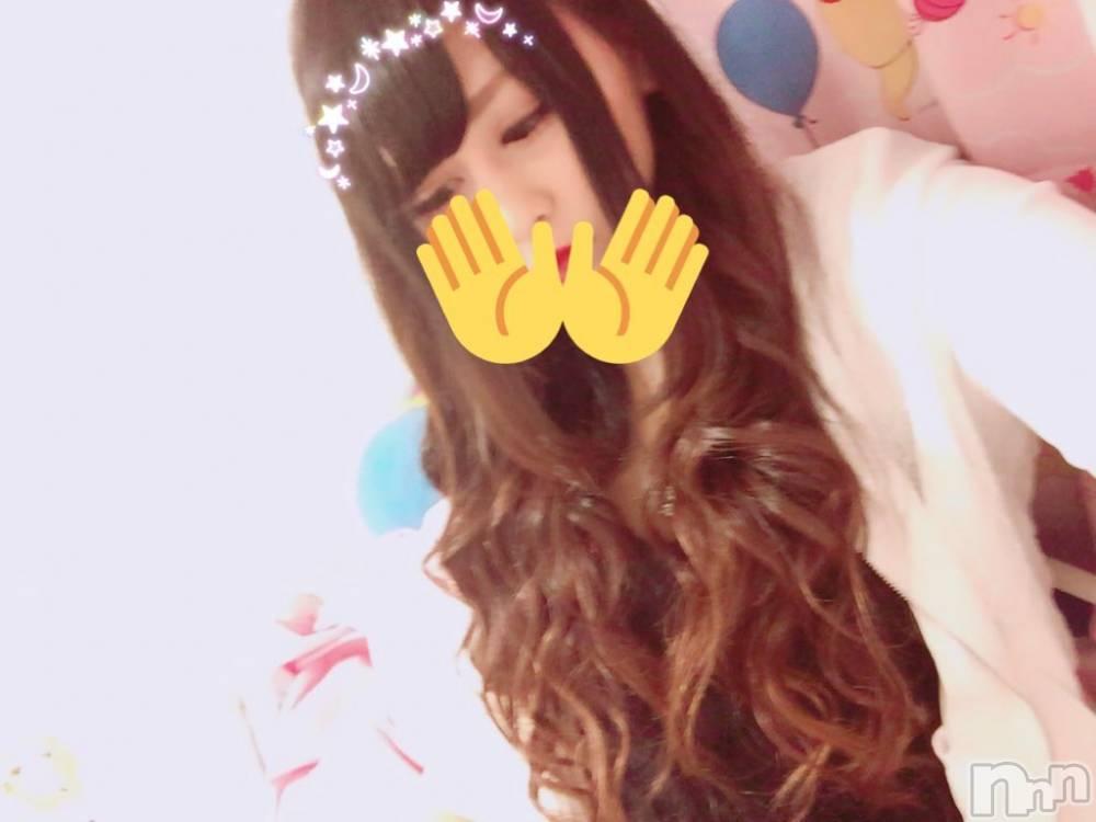 新潟デリヘルMinx(ミンクス) 沙也加【新人】(20)の5月21日写メブログ「ありがとうございました!」