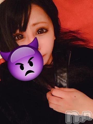 新潟デリヘルMinx(ミンクス) 沙也加【新人】(20)の2019年5月18日写メブログ「ありがとう!」